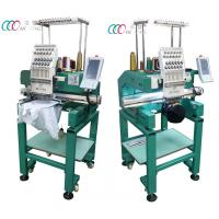 Wholesale Multi-purpose Single Head Intellgent Embroidery Machine , 12 Needles from china suppliers
