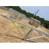 Buy cheap Solar Pile Ground Mounting System Custom Size Simple Functional Design from wholesalers