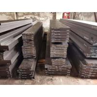 China 1.2312/P20+S Alloy Steel Plate For Precision Plastic Mold With Thickness 16-125mm on sale