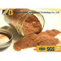 Wholesale OEM Brand Fish Meal Feed Powder Fresh Raw Material Slight Smell And Taste from china suppliers