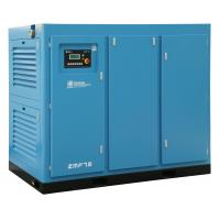 Buy cheap Two Stage Electric Rotary Screw Air Compressor For Medical , Chemical , Building Materials from wholesalers