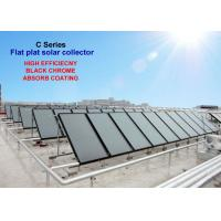 Wholesale Economic Evacuated Flat Plate Solar Collector Firm Structure For Swimming Pool from china suppliers