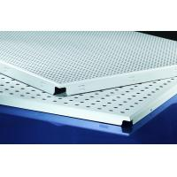 Buy cheap Waterproof White Clip In Ceiling Tiles Perforated Ceiling For Office from wholesalers