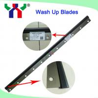 Buy cheap Offset printing machine KOMORI 29 Spare Parts Ink Wash Up Blades from wholesalers