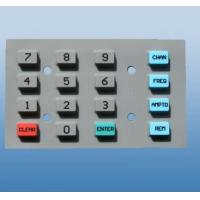 Buy cheap Multicolor Custom Silicone Rubber Keypad 100% Durable Color ROHS 0.5mm from wholesalers