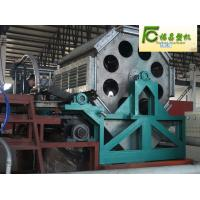 Buy cheap FC roller type paper egg tray machine(FCZMG4-32) from wholesalers