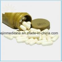 Wholesale Pearl Powder Capsule with GMP Standard (LJ-HP-161) from china suppliers