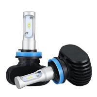 Buy cheap H11 LED Headlight Conversion Kit 50W 8000LM 6500K White DC 9-32V Headlight Bulb for Cars Replaces HID & Halogen Bulbs from wholesalers