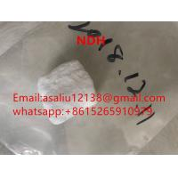 Buy cheap NDH crystal vendor research chemical powders ndh hep research Raw Materials from wholesalers