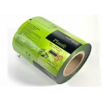 Buy cheap Food Grade Soft Food Packaging Roll , Flexible Metalized Film Food Packaging from wholesalers