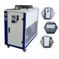 Buy cheap 3HP 5HP 7HP Small Glycol Chiller for Home Beer Brewing and Micobrewery from wholesalers