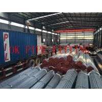 Buy cheap Hastelloy B-2N106659.22B622B619B622B626B333B335B564B366-WPHB Nickel Alloy Pipes from wholesalers