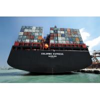 Buy cheap Ocean Freight Container Shipping from China to Africa,Australia,New Zealand,Asia from wholesalers