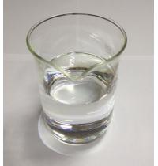 Buy cheap Agricultural NPK Liquid Fertilizer UAN Urea Ammonium Nitrate Solution 32-0-0 from wholesalers