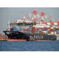 Wholesale Sea Freight Forwarding to UAE,Iran,Saudi Arabia,Kuwait,Qatar,Oman from china suppliers