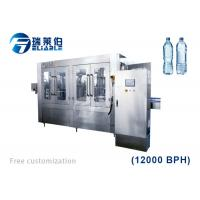 Buy cheap Plastic Bottle Drinking Water Bottle Filling Machine , Mineral Water Filling Plant from wholesalers