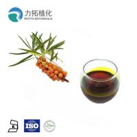 Buy cheap CAS 90106-68-6 Sea Buckthorn Oil Fruit Part Total Flavones Brown Fine Color from wholesalers