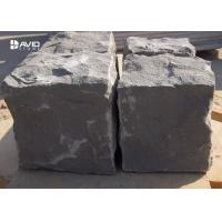 Wholesale Outdoor Grey Sandstone Paving Slabs 9x9x9cm , Natural Sandstone Paving from china suppliers