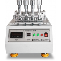Buy cheap ISO11640  IULTCS Color Fastness Testing Equipment Leather Rubbing Fastness Tester from wholesalers