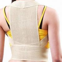 Buy cheap Postural Correction Belt, Maintain the Correction Posture for Young Children in Puberty from wholesalers
