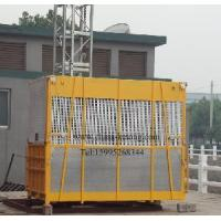 Buy cheap Construction Hoist (SC300TD) product