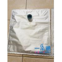 Buy cheap Fruit Puree Multilayer Aseptic Bag In Box Aluminum Foil Excellent Flexibility from wholesalers