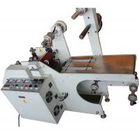 Buy cheap Sheet and Roll film laminating machine from wholesalers