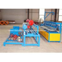 Buy cheap Fully Automatic Chain Link Machine 50*50mm 80*80mm 380V 50Hz from wholesalers