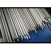 E235 / E355 Cold Rolled Steel Pipe Round 30mm Thickness For Auto Transmission Shaft