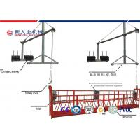 Buy cheap High Rise Suspended Working Platform ZLP630 Swing Stage Scaffold Spray from wholesalers