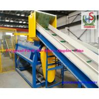 70KW-200KW PET Bottle Recycling Machine Pet Bottle Crushing Machine Manufactures