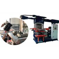Buy cheap 4000KN Horizontal Injection Machine For Heavy Industry Fast Material Feeding System from wholesalers