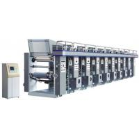 Buy cheap High Speed 2 - 12 color Computer Control Color Register Rotogravure Printing Machine from wholesalers