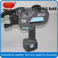 Buy cheap RTM 21 Rebar Tying Machine  Building Construction Equipment  Automatic Rebar Tier from wholesalers