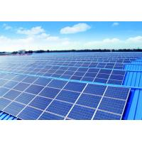 Wholesale 280W Polycrystalline Pv Module , Polycrystalline Pv Solar Panel 1640*992*40mm from china suppliers