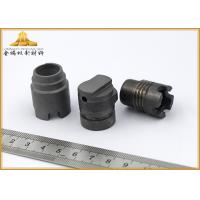 Buy cheap Oil Blastig Hard Metal Fuel Spray Nozzle With Superior Wear Resistance product