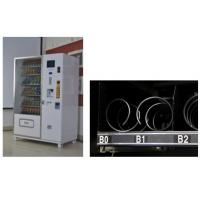 Buy cheap Tea / Coco-Cola / Nuts Sweets Drinking Vending Machine By Coin / Credit Card Pay from wholesalers