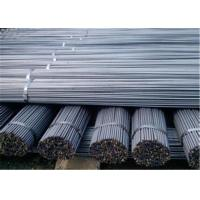 Buy cheap Painted Finish Steel Round Bar AISI ASTM Standard For Auto Parts Production from wholesalers