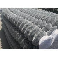 Buy cheap Galvanised Chain Link Fence Privacy Screen Fabric Rolls 900MM X 50MM X 2.5MMx25M from wholesalers