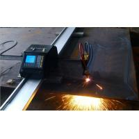 Buy cheap CWB-I Series CNC Portable Flame Cutting Machine from wholesalers