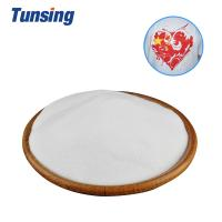Buy cheap Excellent Resistance to Dry Cleaning Performance Polyamide Hot Melt Powder Adhesive for Interlining from wholesalers