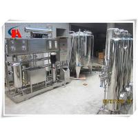 Buy cheap Sand / Carbon Filter Water Purifier Machine , 220v 380v Water Softener Plant from wholesalers