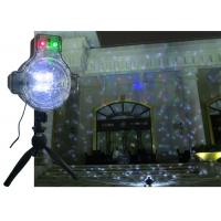 Buy cheap Outdoor Waterproof  White Snow Decoration lighting Snowfall LED Lights Christmas Projector With Wireless Remote Control from wholesalers