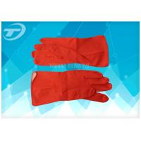 Quality Waterproof Disposable Latex Gloves / Colorful Sterile Surgical Gloves for sale