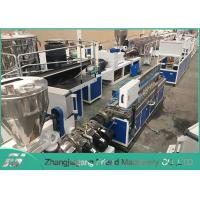 Buy cheap 25~60 Mm Plastic Profile Production Line Plastic Trunking Equipment Easy Operation from wholesalers
