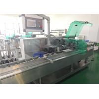 Buy cheap Biscuit Or Perfume Cartoning Equipment Automated Carton Box Packaging Machine from wholesalers