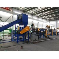 Buy cheap Brand manufacturer plastic PP PE film recycling washing line with convienent maintenance from wholesalers