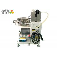 Buy cheap Convenient Operated Nylon Cable Tie Machine For Fixing Lead Line Of Motor Coil from wholesalers