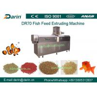 Buy cheap DR70 High Quality Stainless Steel  Floating Fish Feed Double Screw Processing Line from wholesalers
