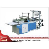 Buy cheap Plastic PE Film Heat bag cutting Machine for Shopping bag from wholesalers